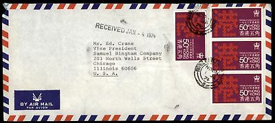 Hong Kong Kowloon to US Chicago IL 1974 Cover With Festival Strip & Single