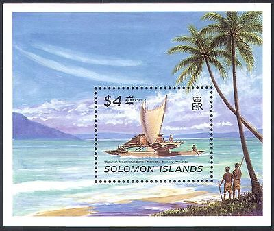 Solomons 1996 Capex/Mail Transport/Canoe/Palm Trees/Nature/StampEx m/s (s4153)