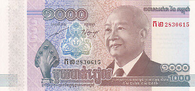 1000 Riels Aunc-Unc Banknote From Cambodia 2013!pick-63