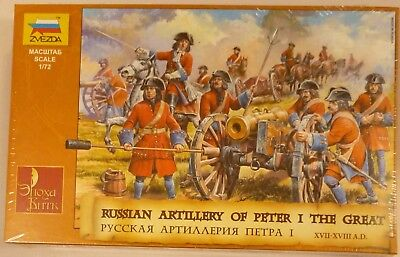 Zvezda 1/72 Russian Artillery Of Peter The Great 17th to 18th century 8058