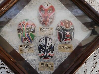 Chinese Masks Porcelain Oriental - 4 Mounted Mini Masks Wall Decor - Free Ship~