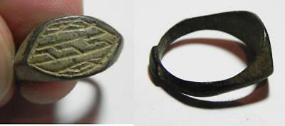 Zurqieh -As2244- Byzantine. Early Islamic Bronze Ring. 600 - 700 A.d