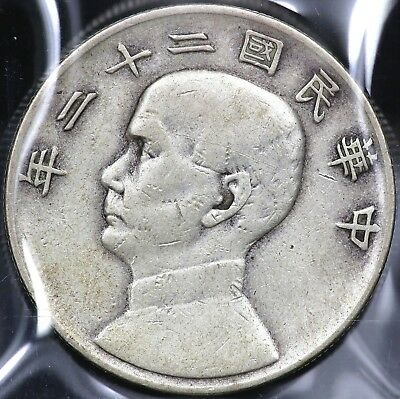 1933 Junk One $1 Dollar Empire Of China