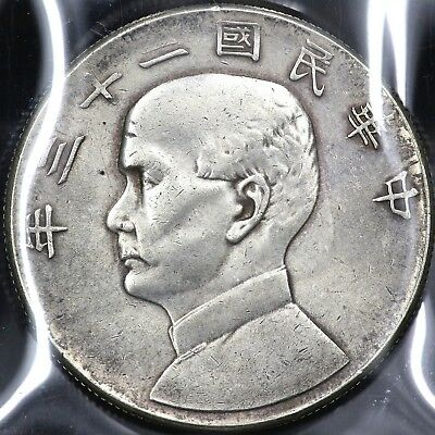 1934 Junk One $1 Dollar Empire Of China #5