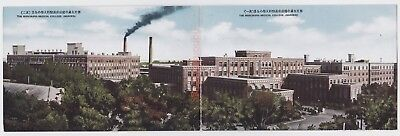 China Mukden Manchuria Medical College Double Size Panoramic Postcard - C027