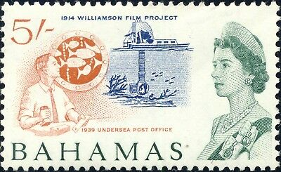 BAHAMAS - 1965 - SG259 5/- Williamson Film Project & Underwater P.O. - Mint*
