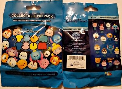 Disney Collectible Pin Pack TSUM TSUM Series 1 Mystery Bag of 5 Pins Sealed NEW