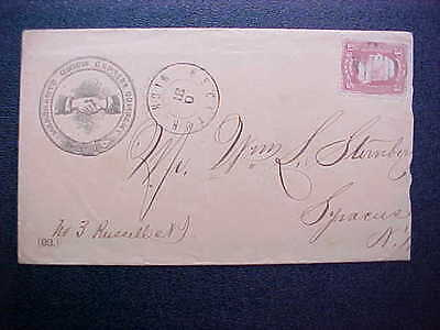 Michigan: Decatur 1860s #65 Merchant's Union Express Company Advertising Cover