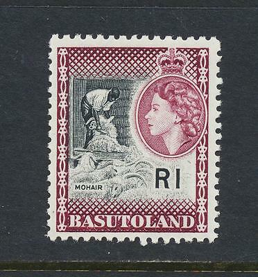BASUTOLAND 1963, R1 LIGHT MAROON, VF LH OG SG#79a CAT$117+/-