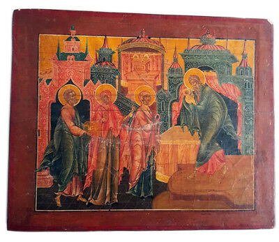 Antique 19th Century Russian Icon of the Presentation of Jesus in the Temple