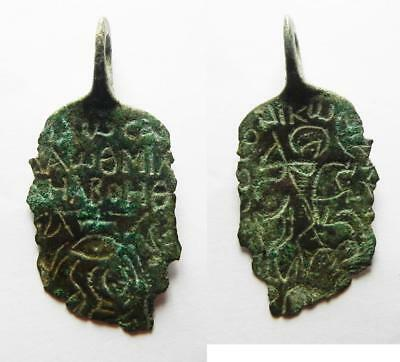 ZURQIEH -as2431- BYZANTINE. 10-11th century. AE amulet (45x21mm).
