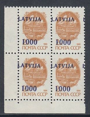 LATVIA 1991 1000k on 2k SURCHARGE, block of 4 with misplaced overprint, MNH