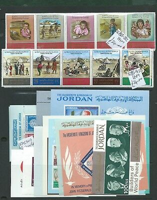 Jordan lovely collection of old unmounted mint stamps and minisheets cv £631