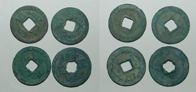 4 X Very Old China Coins