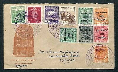 1942 Malaya Japanese Occup. Mixed stamps on 1st Anniv. G. E. Asia War Cover