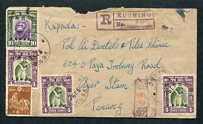 1945 Malaya Japanese Occup. O/P N.Borneo stamps on Censor Cover Kuching - Penang