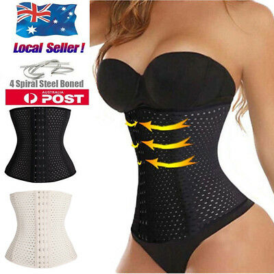 Women Waist Trainer Black Beige Sport Shaper Training Tummy Girdle Belt Corset