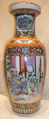 """Beautiful Vintage Hand Painted China Chinese Floor Vase Urn Enormous 24"""" Beauty"""