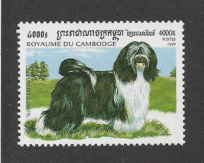 Dog Art Full Body Study Postage Stamp TIBETAN TERRIER Cambodia 1999 MNH