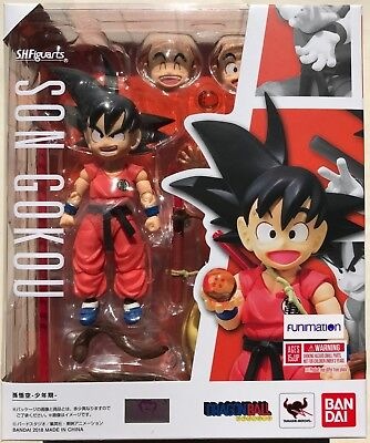 S.H Figuarts Kid Goku Dragon Ball Action Figure Bandai NEW IN STOCK USA