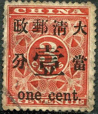 1897 - CHINA - 1c ON 3c RED REVENUE, USED