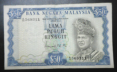 Malaysia $50 fifty dollars ringgit banknote, 2nd series 1972 - 1976, A/34 569311