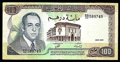 100 Dirhams From Morocco