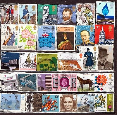 QEII 1971-79  30 HV Commemoratives used (j535)
