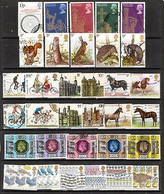 QEII 1977-78  8 used Commemorative sets (j438)
