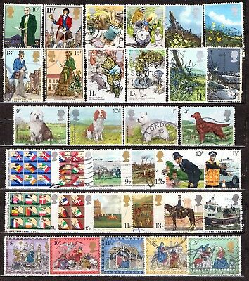 QEII 1979 Yearset  8 used Commemorative sets (j428)