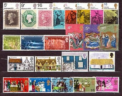 QEII 1970 Yearset  6 used Commemorative sets (j551)