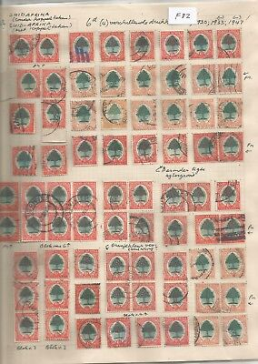 SOUTH AFRICA , 1927-1945 , 6d ORANGE TREE , USED LOT ON 2 PAGES , SINGLES, VERIC