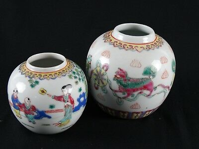 2 Vintage Chinese Polychrome Famille Rose Ginger Pots China Mid Century