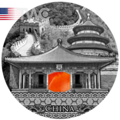 Niue 2016 2$ China Imperial Art 2 oz Antique finish Silver Coin