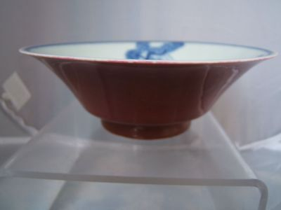 Chinese blue & white ruby back scrafitto porcelain bowl Guangxu mark but later