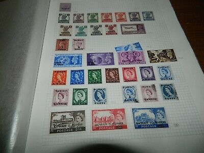 KUWAIT 1942 - 1960s STAMPS COLLECTION ON LEAVES