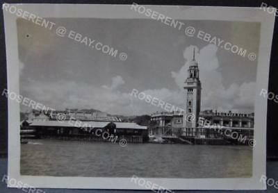 1955 Hong Kong /Kowloon - Railway Station & Star Ferry - Photo 8.5 by 5.5 cm