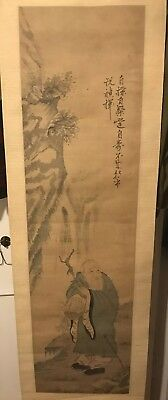 Chinese Silk Wall Scroll 68x16 Hand Painted