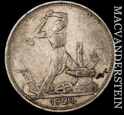 Russia (Ussr): 1924 Fifty Kopeks- No Reserve !! Silver !! #y944