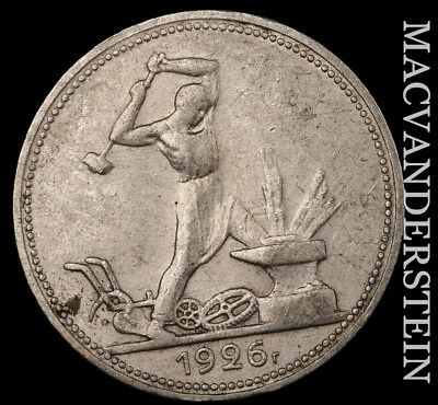 Russia (Ussr): 1926 Fifty Kopeks- No Reserve !! Silver !! #y947