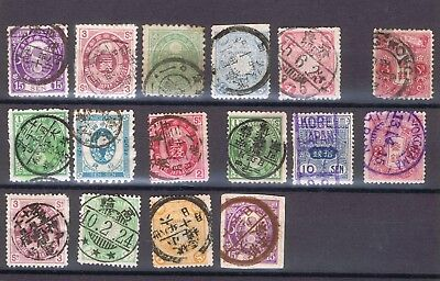 Japan Nippon nice lot of 16 very old used stamps 1 used in Hong Kong