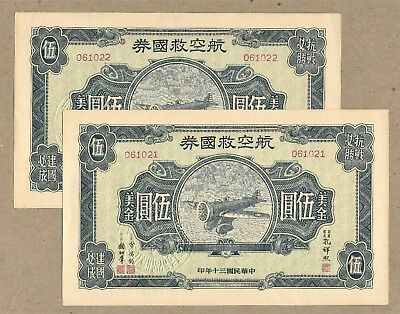 1941 China Us $5 World War Ii Bond With Fighter Plane Aircraft Consecutive Pair