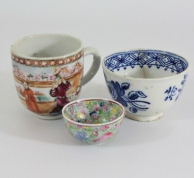 18th / 19th Century Chinese Qianlong Cup, A Miniature Bowl and A Blue white Bowl