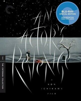 An Actor's Revenge (Criterion Collection) [New Blu-ray] 4K Mastering, Restored