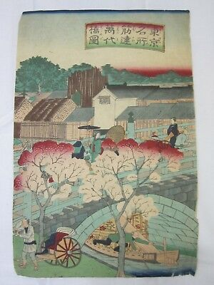 Antique Japanese woodblock print possibly Hiroshige III Famous Places of Tokyo