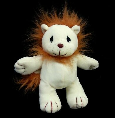 "Precious Moments TENDER TAILS 8"" Yellow Lion Bean Plush Animal 1997 Enesco"