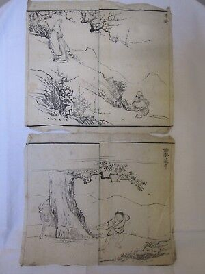 Antique Japanese black & white woodblock prints inscribed proverbs