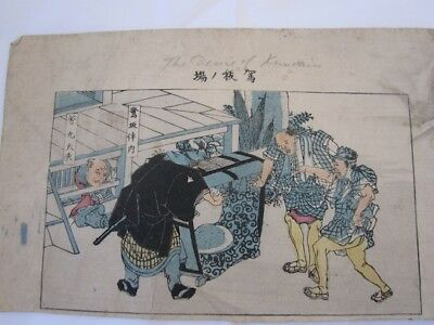Antique Japanese woodblock print The Devil of Palanquin Bearers
