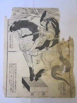 Antique Japanese woodblock print Oguri Hangan Ujishige masterpiece of Kabuki