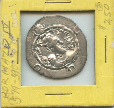 579-590 Hormazd Iv Large Silver Coin - High Quality Ancient Coin